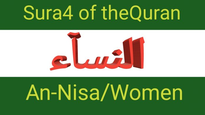 Sura 4 of the Quran النسآء An-Nisā' Women  surah an nisa   transliteration arabic to english  Holy Quran