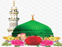 Muhummad  s.a.w QISSA HIJRAT-E-HABSHA