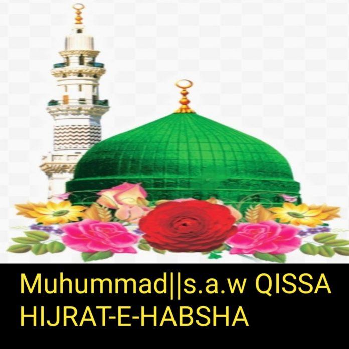 Muhummad||s.a.w QISSA HIJRAT-E-HABSHA