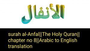 surah al-Anfal  The Holy Quran  chapter no 8  Arabic to English translation