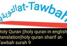 Holy Quran   holy quran in english translation holy quran sharif at-Tawbah surah 9