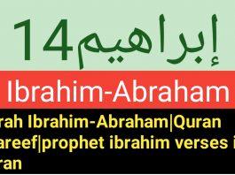 Surah Ibrahim-Abraham Quran shareef prophet ibrahim verses in quran
