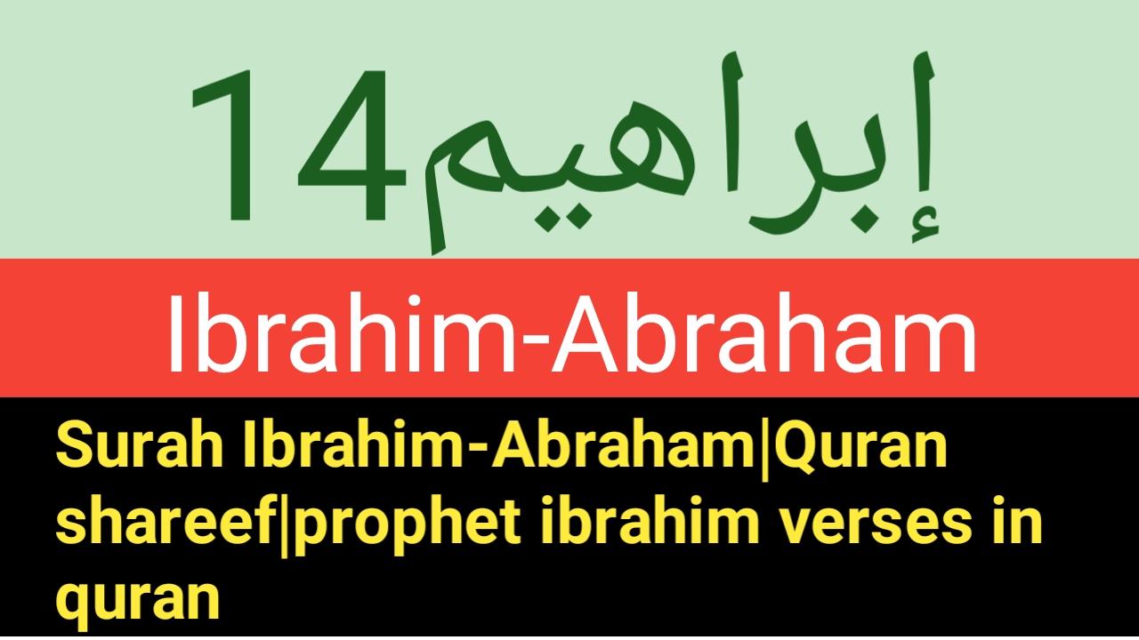 Surah Ibrahim-Abraham|Quran shareef|prophet ibrahim verses in quran