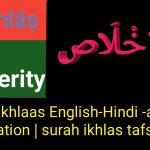 Surah Ikhlaas English-Hindi -arabic Translation | surah ikhlastafseer