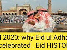 Eid 2020:why Eid ul Adha is celebrated.eid history
