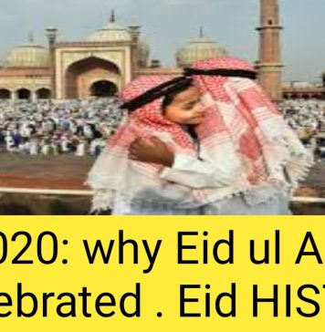 Eid 2020:why Eid ul Adha is celebrated.eid history