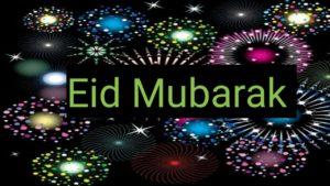 Eid ul Fitr 2020:Eid Mubarak Shayari in Hindi! Eid Mubarak image