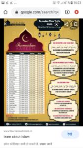 Ramadan ramzan timing
