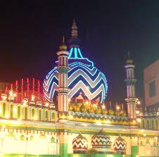 Ahmed Raza Khan Barelvi ahmed raza khan barelvi translation quran pdf