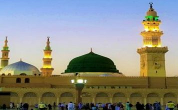 Durood Shareef in English Durood Shareef